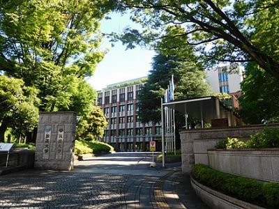 令和2年3月7日(土)・8日(日)第45回日本東洋医学系物理療法学会学術大会・総会 開催!
